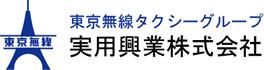 実用興業株式会社ロゴ
